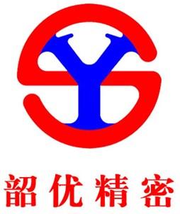 上海韶优精密自动化设备有限公司
