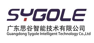 广东思谷智能技术有限公司