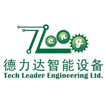 广州市德力达智能设备有限公司