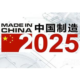 """""""中国制造2025""""深入推进,传感器迎来新增长点"""
