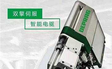 AHTE 2016展商回顾 | 适用于轻量化车身连接工艺全新升级解决方案