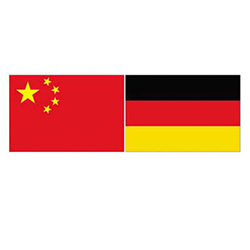 """当""""中国制造2025""""遇上德国""""工业4.0"""""""