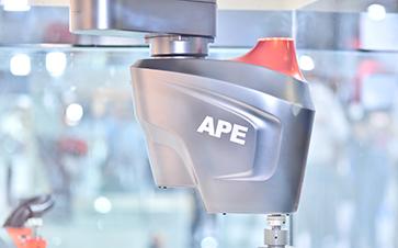 "AHTE 2017展商回顾 | 艾派匠心品质,看最""走心""的国产机器人"