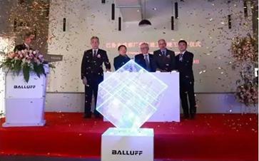 巴鲁夫斥资210万欧元扩建成都工厂