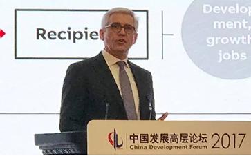 ABB集团CEO建言中国:以数字化推动产业升级