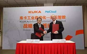 库卡工业自动化携手美云智数 聚力中国智能制造