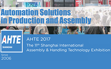 AHTE 2017-The Leading Trade Fair for Automation Solutions in Production and Assembly