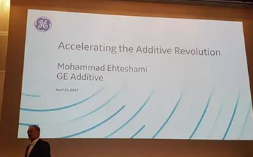 AHTE's News | 斥资1,500万欧元,GE Additive将在德国新开3D打印客户体验中心