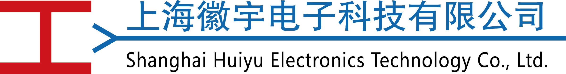 Shanghai Huiyu Electronics Technology Co., Ltd