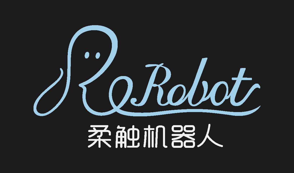 苏州柔触机器人科技有限公司