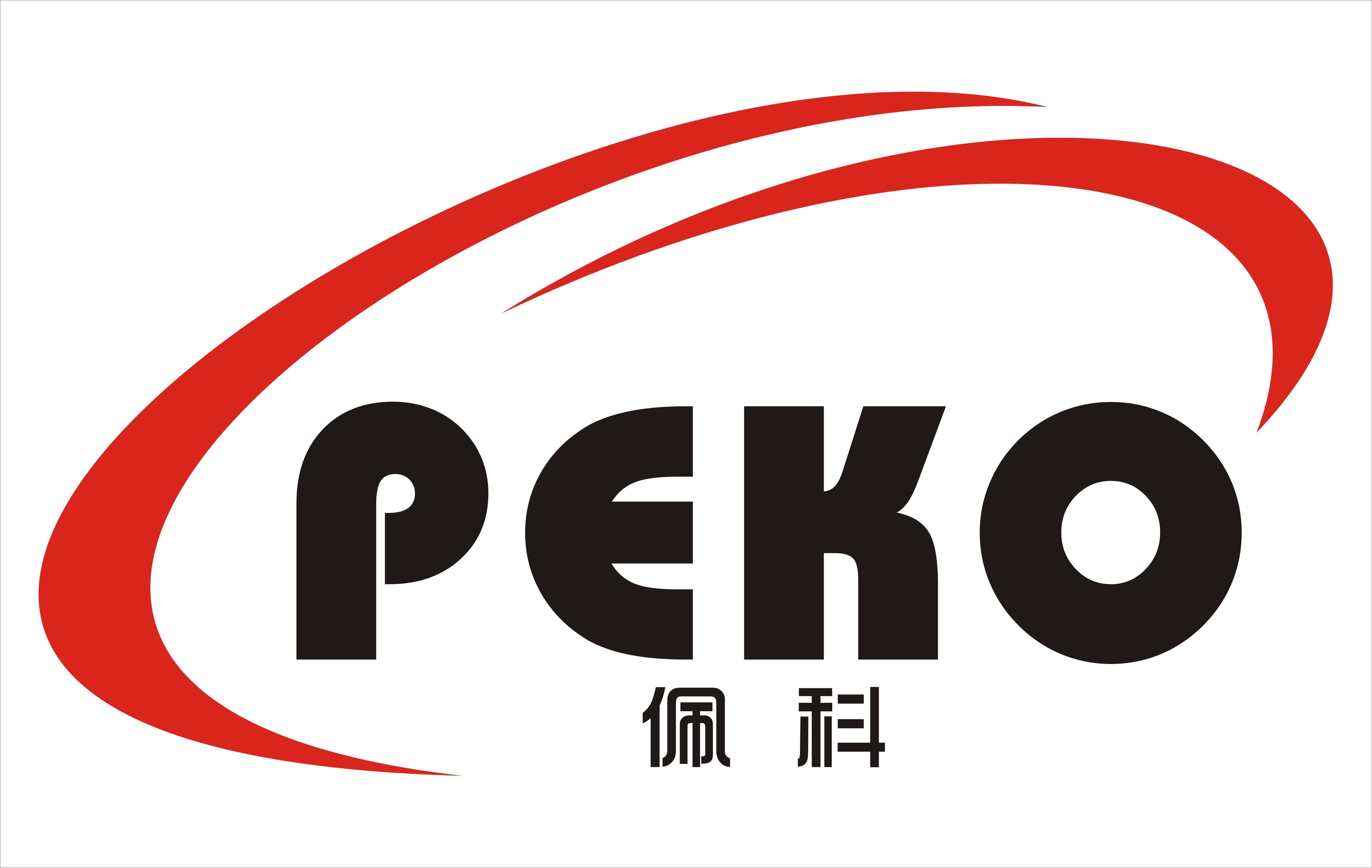 佩科自动化科技(苏州)有限公司