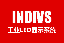 无锡英迪威电子系统有限公司
