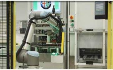 优傲 | UR人机协作机器人在大陆汽车的应用