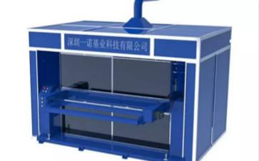深圳一诺 | 工业机器人焊接系统提供商