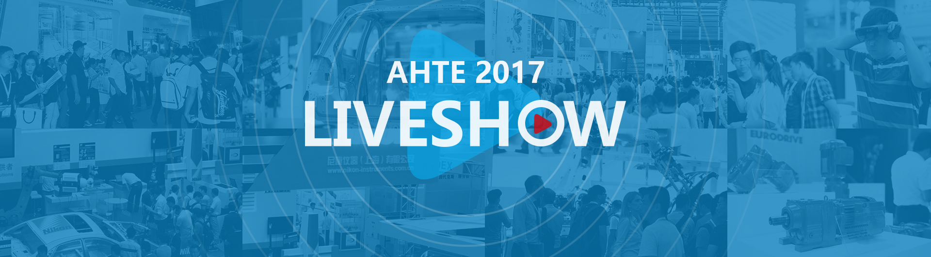 2017 AHTE live show
