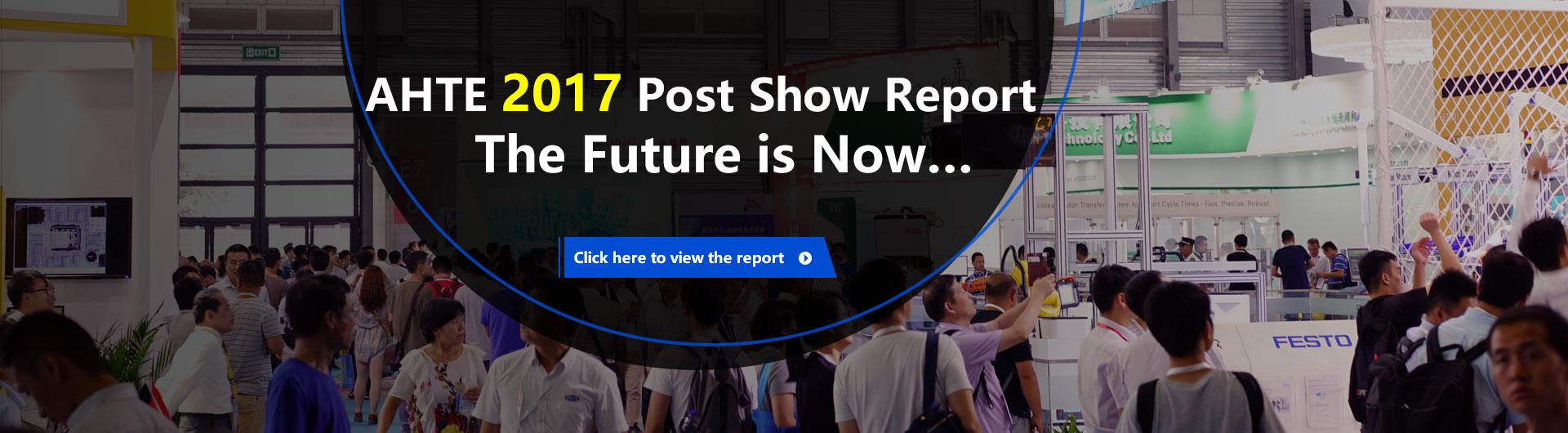 2017 post show report