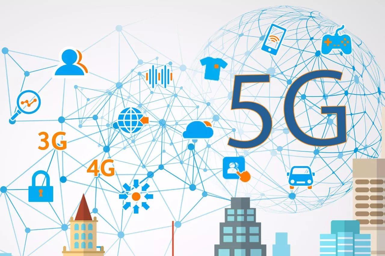 5G使能智能制造,到底是什么概念?