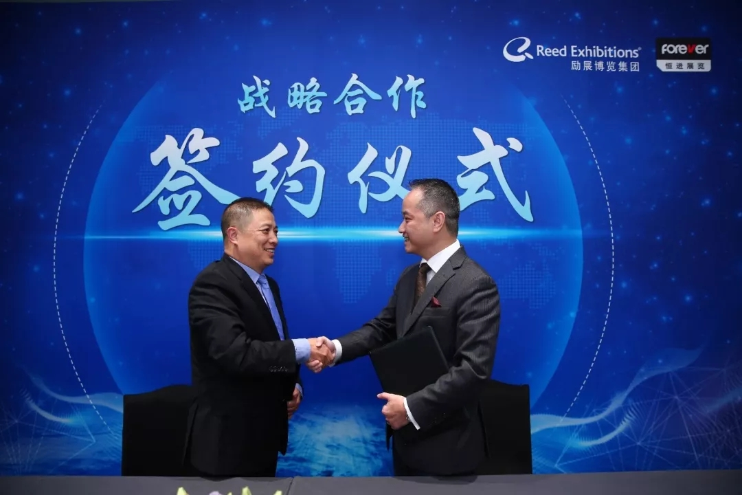 Reed Exhibitions Announces New Joint Venture with Shanghai Forever Exhibition, Expanding into Automotive Manufacturing and Industry Assembly Sector