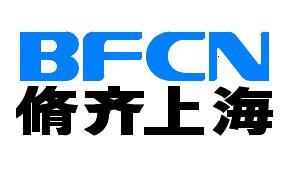 脩齐(上海)自动化设备有限公司
