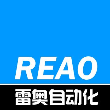 宁波雷奥自动化设备有限公司