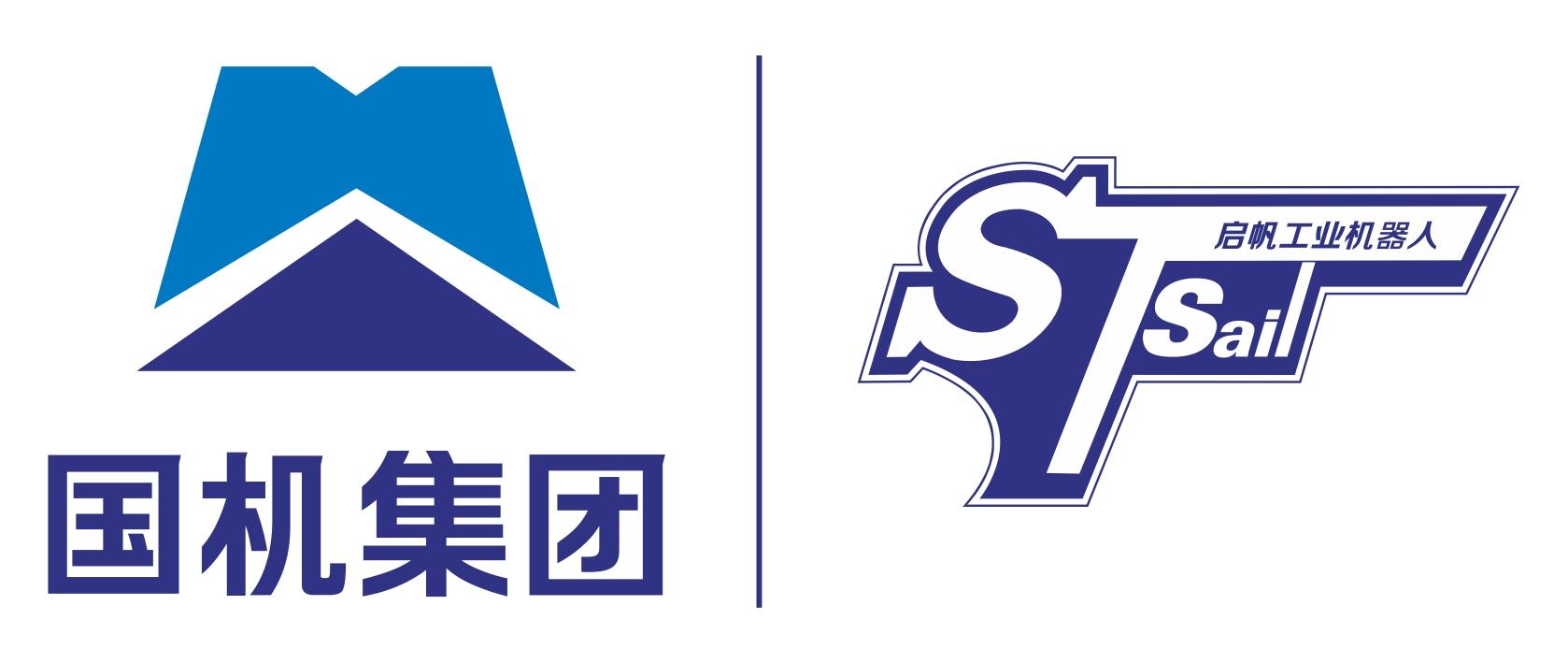 广州启帆工业机器人有限公司