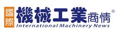 机械工业商情