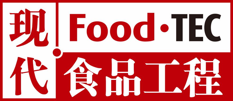 现代食品工程网(VOGEL旗下)