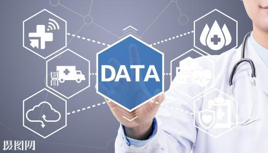 2019年医疗大数据发展的十个态势