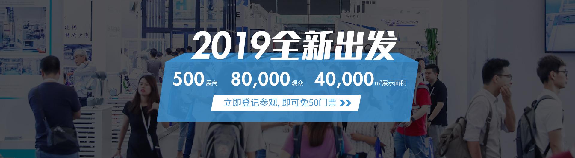 2019预登记cn