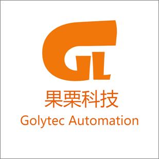 上海果栗自动化科技有限公司