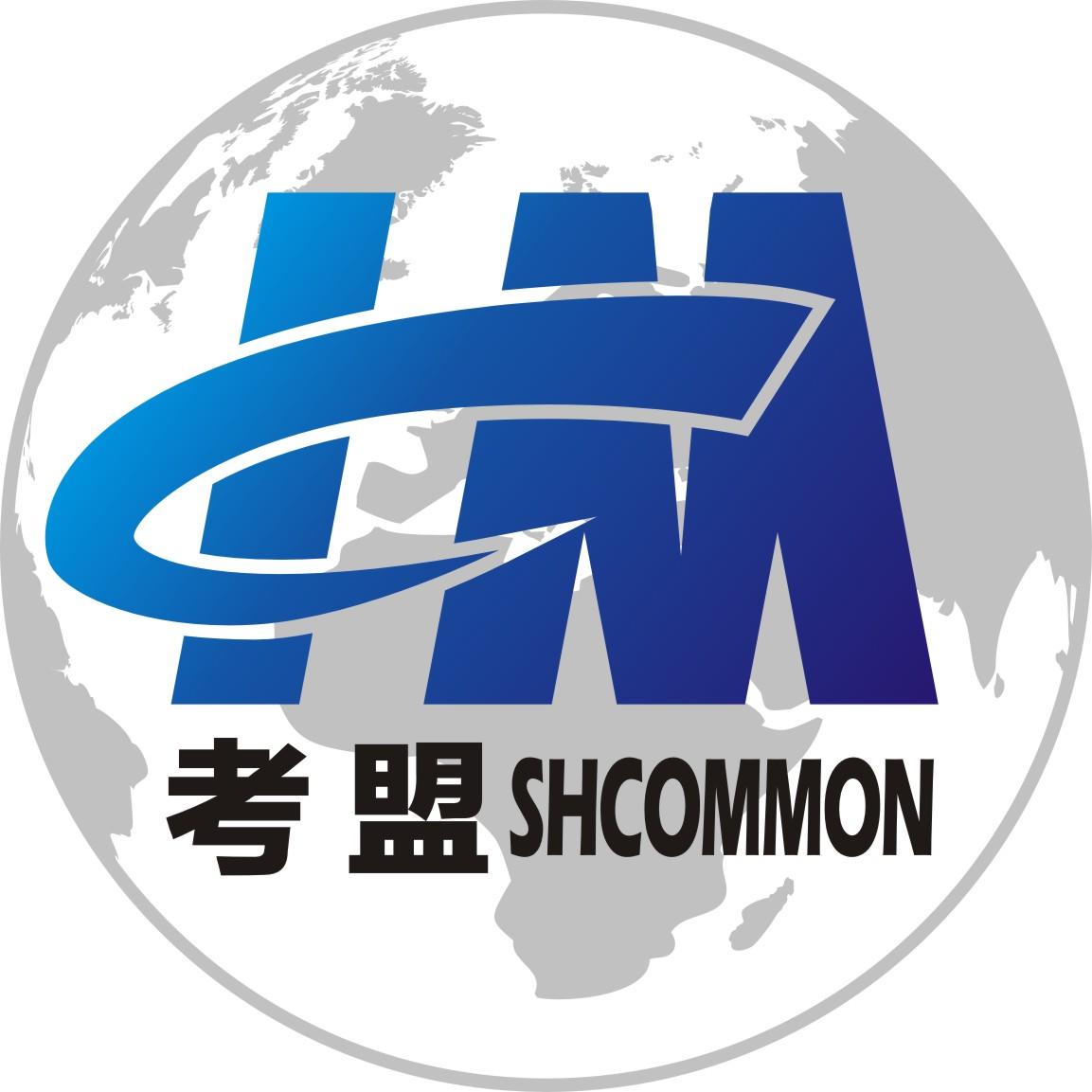 上海考盟金属制品有限公司