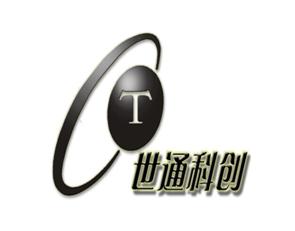 北京世通科创技术有限公司