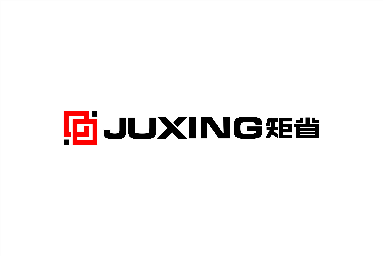 矩省(上海)自动化系统有限公司