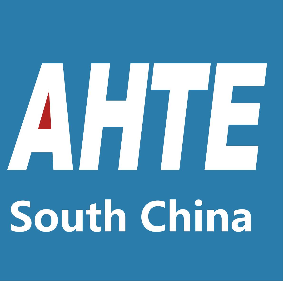 AHTE South China 2019走进华南 ——助力亚太智能自动化装配产线升级