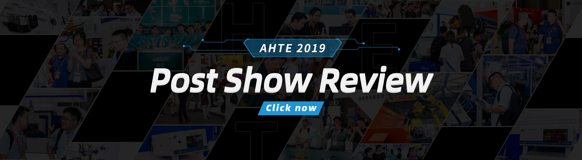 AHTE 2019 Post Show Review | Demonstrate a new horizon of intelligent automation assembly