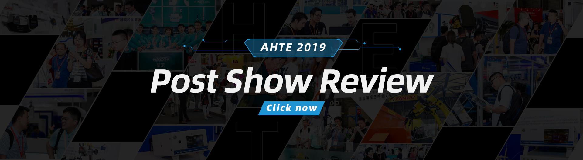 AHTE 2019 展后回顾 en