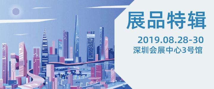AHTE 华南 展品特辑 | 智能自动化装配行业解决方案