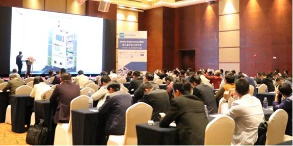 """AHTE 华南同期丨家电装配、手机工程大会""""一网打尽"""""""