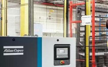 AHTE News   瑞典工业集团Atlas Copco收购机器视觉公司ISRA Vision