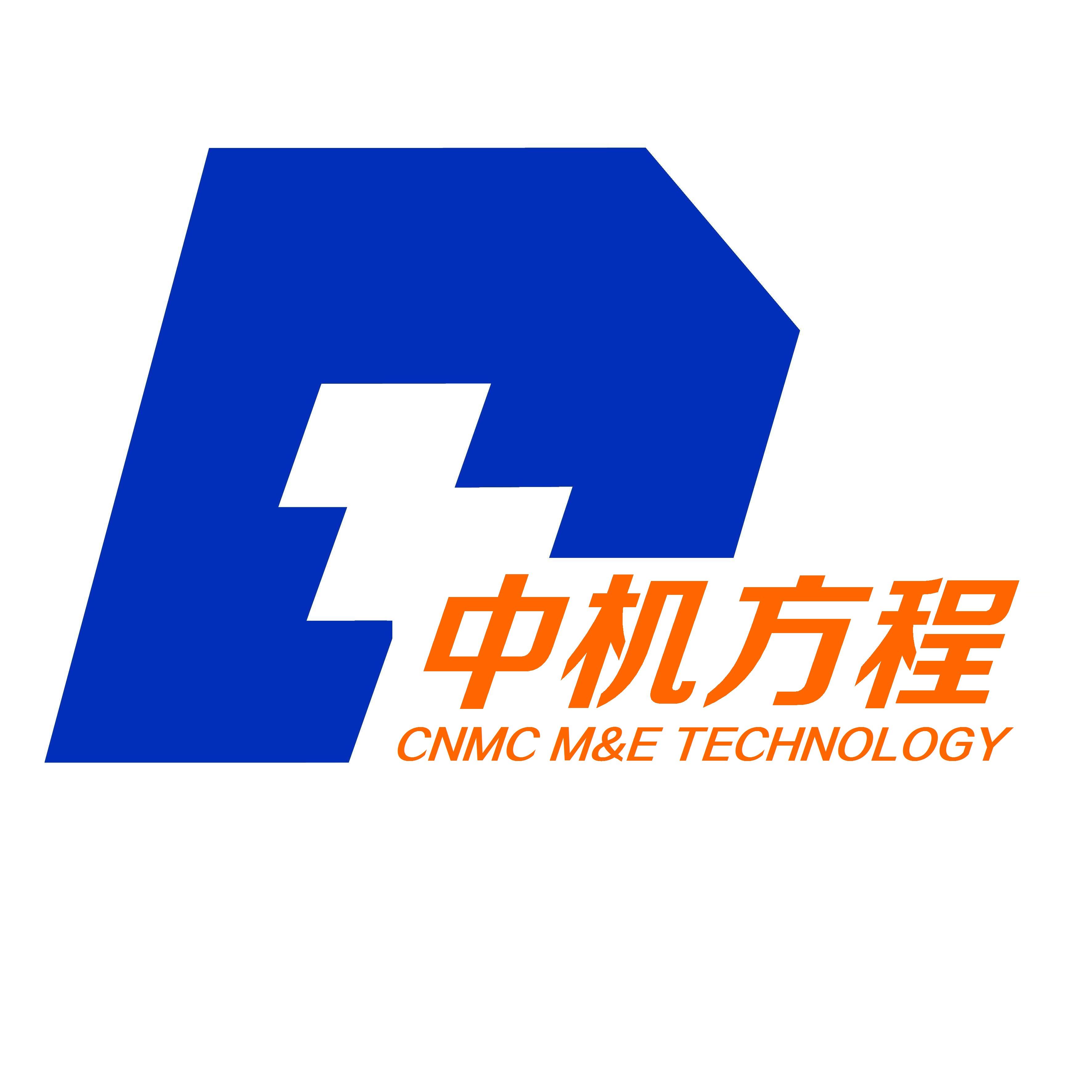 中机方程(北京)机电技术有限公司