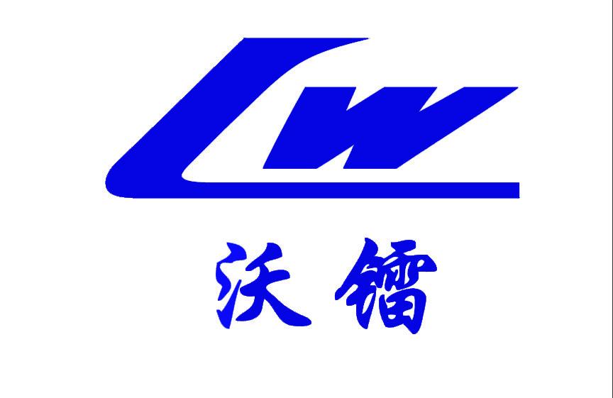 杭州沃镭智能科技股份有限公司