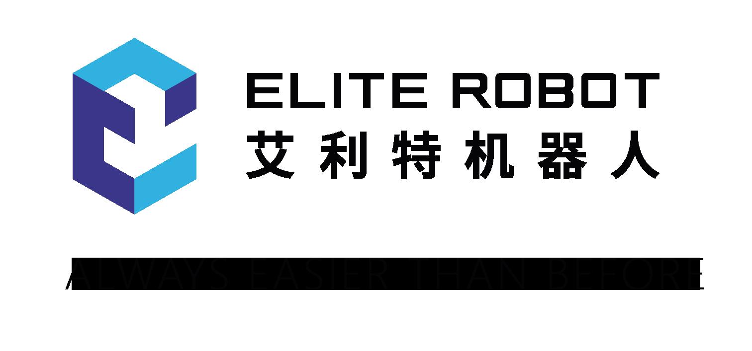 苏州艾利特机器人有限公司