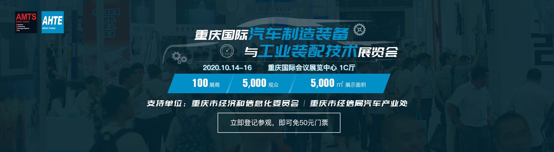 2020 重庆预登记 中文