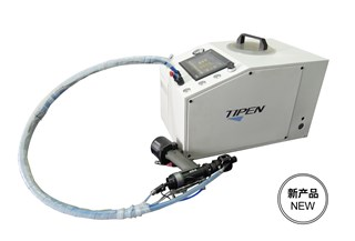 TIPEN TPA-QXR automatic rivet presenter
