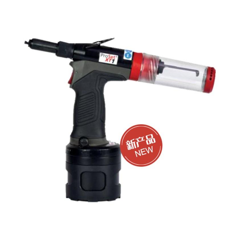 POP/AVDEL  ProSet XT 气动液压抽芯铆钉枪