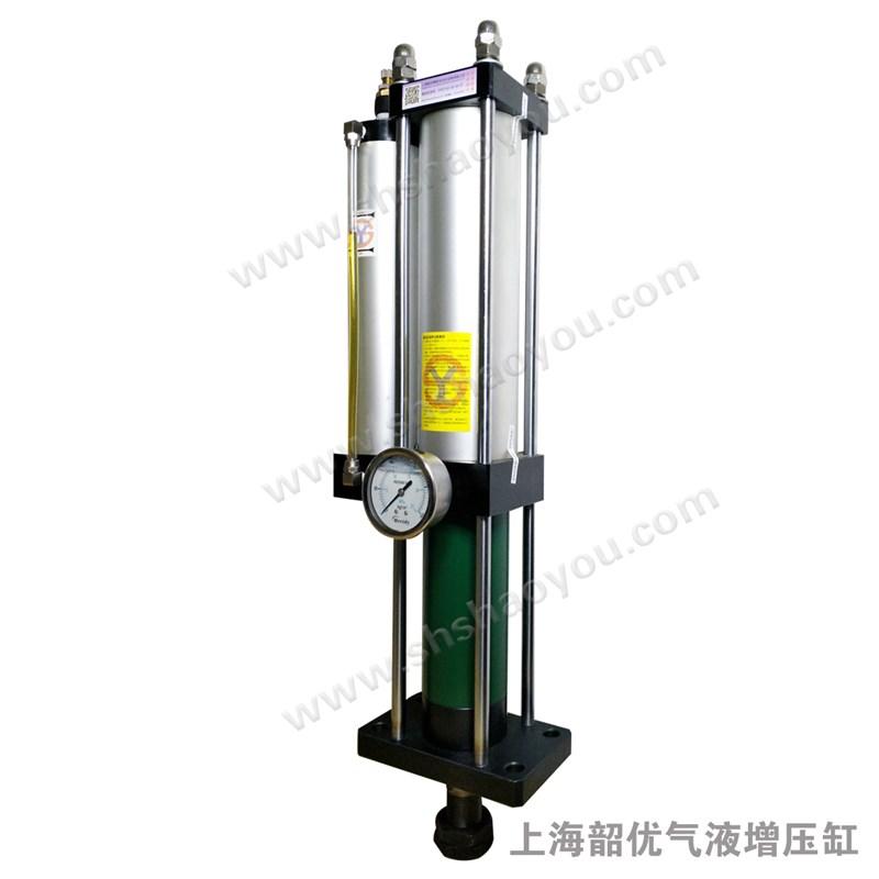 气液增压缸