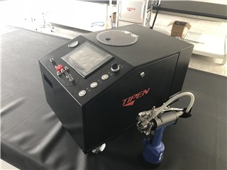 TIPEN TPA-QXR Fully Automatic Riveting Unit