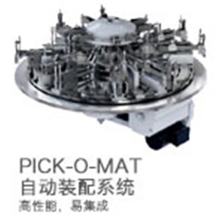 Pick-o-Mat automated assembly system