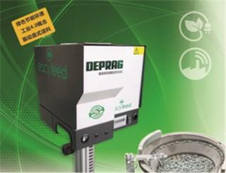 24V绿色智能送料系统 eacy feed (工业4.0级智能化送料系统)